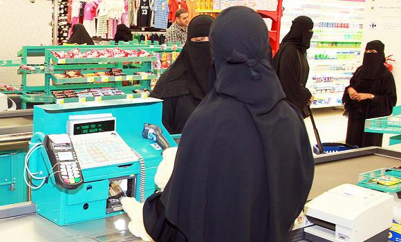 file-27-Saudi-women-cashiers_0